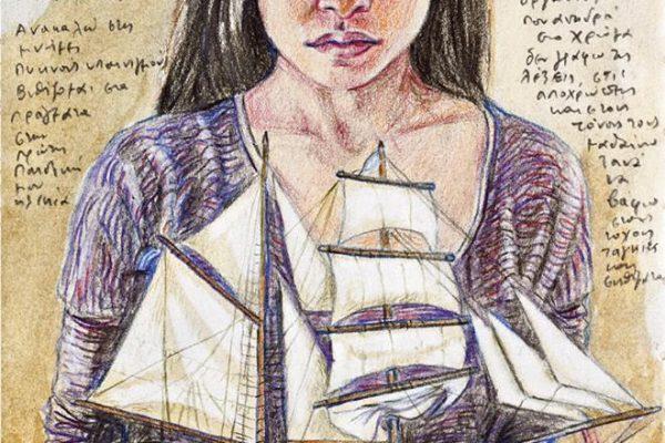 Έκθεση Ζωγραφικής και Ποίησης του ΓΙΩΡΓΟΥ ΣΙΓΑΛΑ
