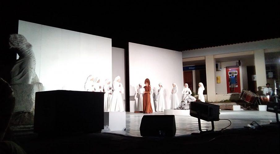 Το Εθνικό Θέατρο με την «Ηλέκτρα» για  τρεις παραστάσεις γεμάτες συγκίνηση σε Μυτιλήνη, Λήμνο κι Αϊ  Στράτη