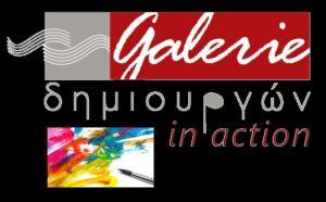 @ Galerie Δημιουργων